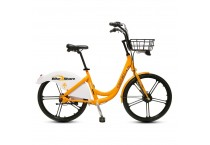 Bike2Share 26SD