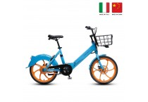 "E Bike2Share II(20"")"
