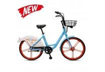 Bike2Share I premium