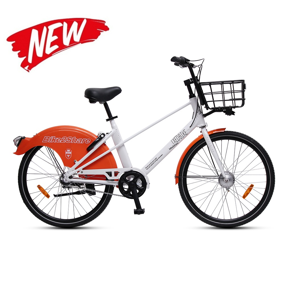 Elite Bike2Share II (velocidad interna 3)