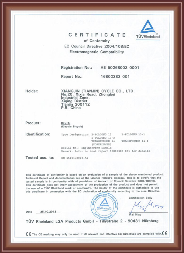TUV Certificate for E-FOLDING etc